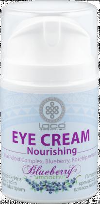 Питательный крем вокруг глаз